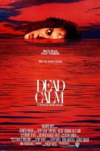 deadcalm